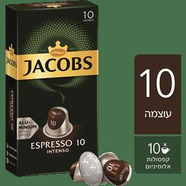 קפסולות קפה 10 אינטנסו