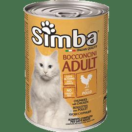 סימבה חתול שימור עוף