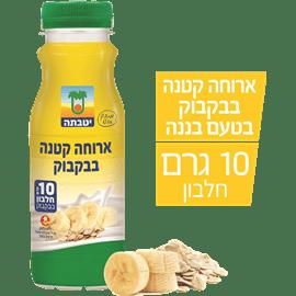 משקה חלב עם דגנים ובננה