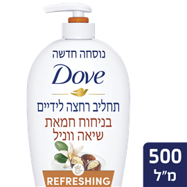 דאב סבון ידיים שיאה+וניל