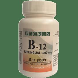 ויטמין B12 ללא חומצה פול