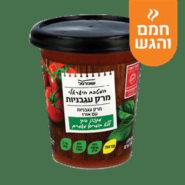 מרק עגבניות מצונן