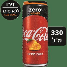 סליק קוקה זירו מנגו
