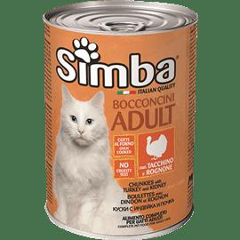 סימבה חתול שימור הודו