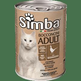 סימבה חתול שימור צייד