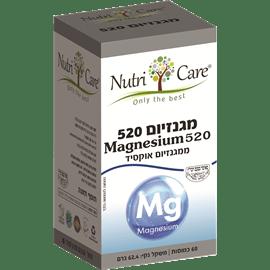 מגנזיום אוקסיד 520