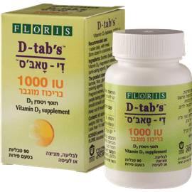 ויטמין D1000 טבלית לעיסה