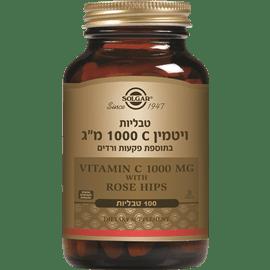 סולגאר ויטמין C-1000