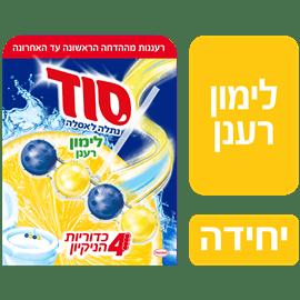 סבון לאסלה לימון