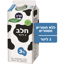 חלב 3% בקרטון מהדרין