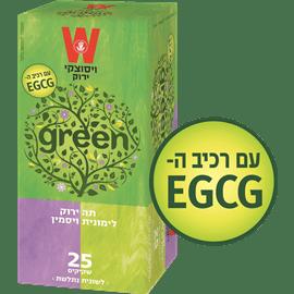 תה ירוק לימונית ויסמין