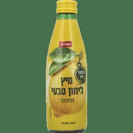 מיץ לימון טבעי זכוכית