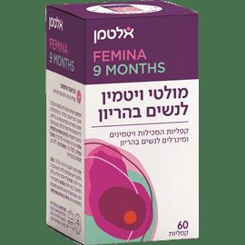 מולטי ויטמין להריון