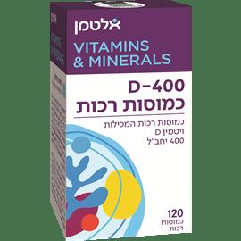 ויטמין D400 ג'ל קפס