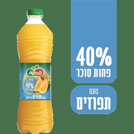 פריגת תפוזים מופחת סוכר