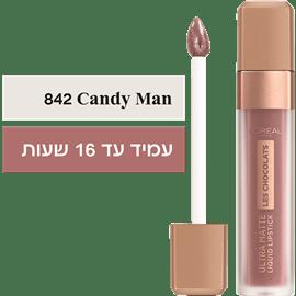 שפתון שוקולד עמיד842
