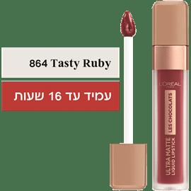 שפתון שוקולד עמיד864