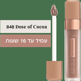 שפתון שוקולד עמיד848