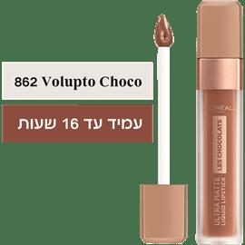 שפתון שוקולד עמיד862