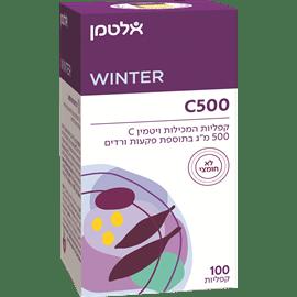 ויטמין C-500