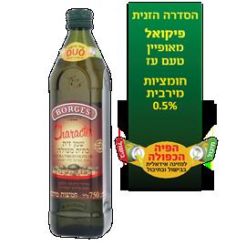 שמן זית פיקוואל