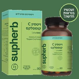 ויטמין C-1000 קומפלקס