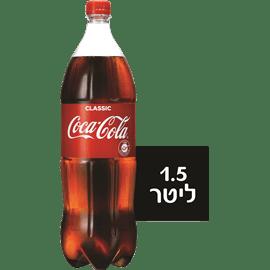 קוקה קולה בקבוק