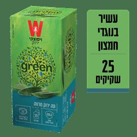 תה ירוק ויסוצקי מרווה