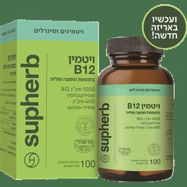 ויטמין B12+חומצה פולית