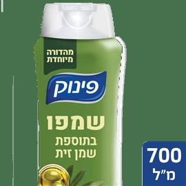 שמפו פינוק עם שמן זית