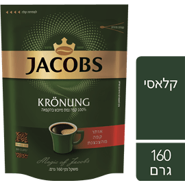 קפה ג'קובס קרוננג שקית
