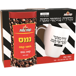 מארז קפה נמס עלית  + ספל
