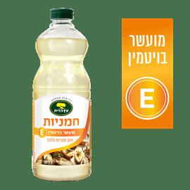 שמן חמניות מועשר ויטמיןE