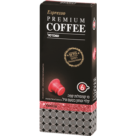 קפסולות קפה וניל שופרסל