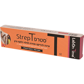 T STREP בדיקה לדלקת גרון