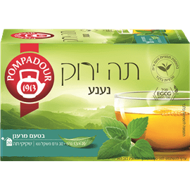תה ירוק עם נענע