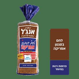 לחם בסגנון אמריקה
