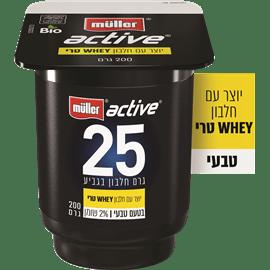 מולר אקטיב חלבון לבן25ג