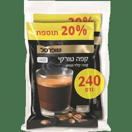 קפה שחור שופרסל מארז