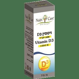 ויטמין D טיפות -אדום