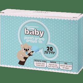 סינרים חד פעמי לתינוק