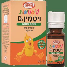 טיפטיפות ויטמין D