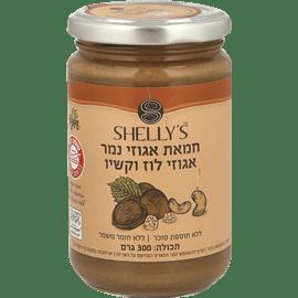 חמאת אגוזי לוז ונמר