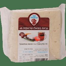 גבינה עיראקית בופאלו