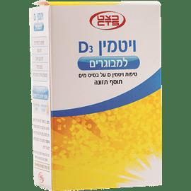 ויטמין D למבוגרים