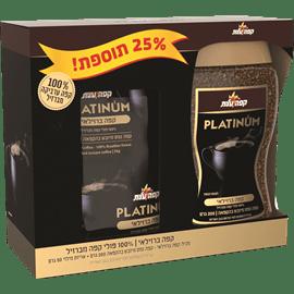קפה נמס פלטינום + רפיל