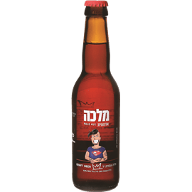 בירה מלכה אדמונית