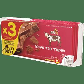 שוקולד חלב פרה מארז