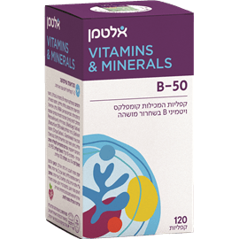 ויטמין B50קומפלקס