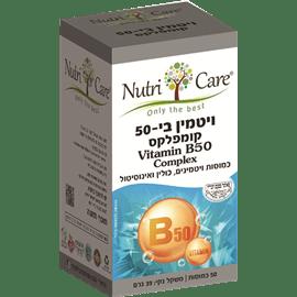 ויטמין B קומפלקס